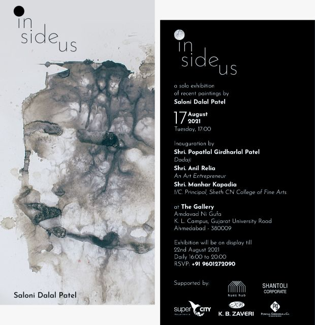 Inside US - A Solo Exhibition
