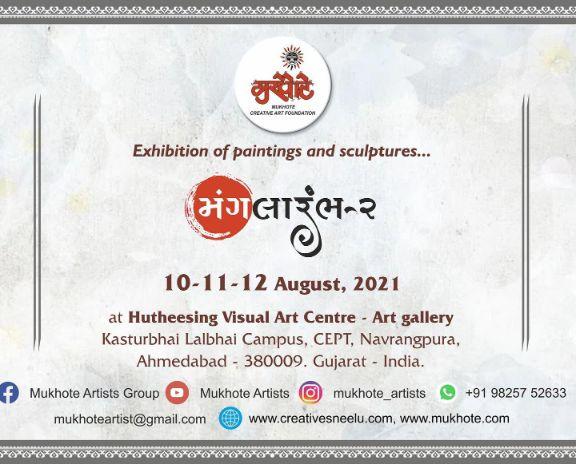 Mangalarambh 2 - Group Painting Exhibition