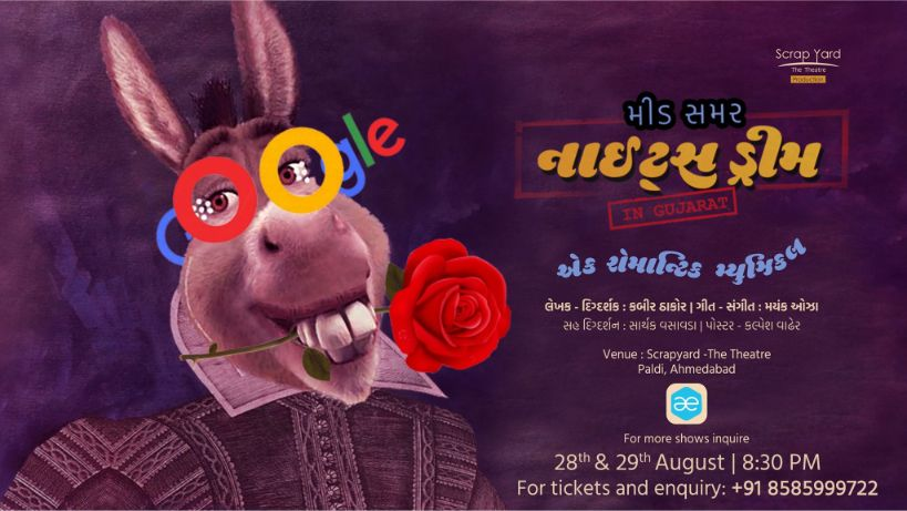 Mid Summer Night's Dream In Gujarat - A Romantic Musical