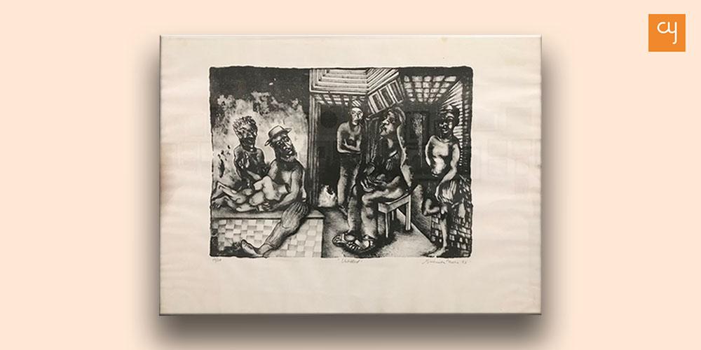 Kanoria Art Centre