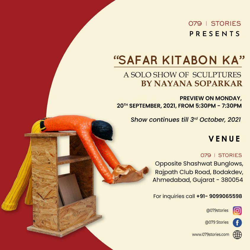 Safar Kitabon Ka By Nayana Soparkar