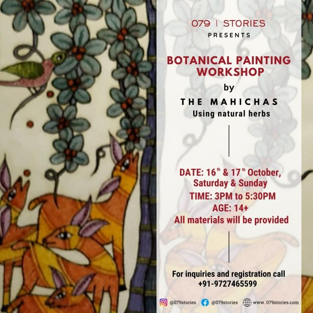Botanical Painting Workshop